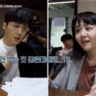 """Watch: Kim Seon Ho Hilariously Calls For A Defibrillator At """"Catch The Ghost"""" Script Reading With Moon Geun Young"""