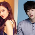 Park Min Young And Seo Kang Joon In Talks To Lead JTBC Romance Drama