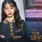 "IU And ""Hotel Del Luna"" Top This Week's Rankings Of Most Buzzworthy Actors And Dramas"
