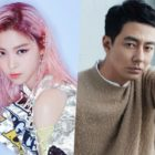 """ITZY's Ryujin Talks About Her Experience Acting With Jo In Sung In """"The King"""""""