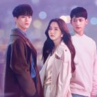 """Watch: """"Love Alarm"""" Touches On Moral Issues That Can Arise From Mobile App About Love In New Teaser"""