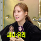 T-ara's Hyomin Talks About How Girls' Generation's Sunny And Yuri Gave Her Strength During Difficult Time