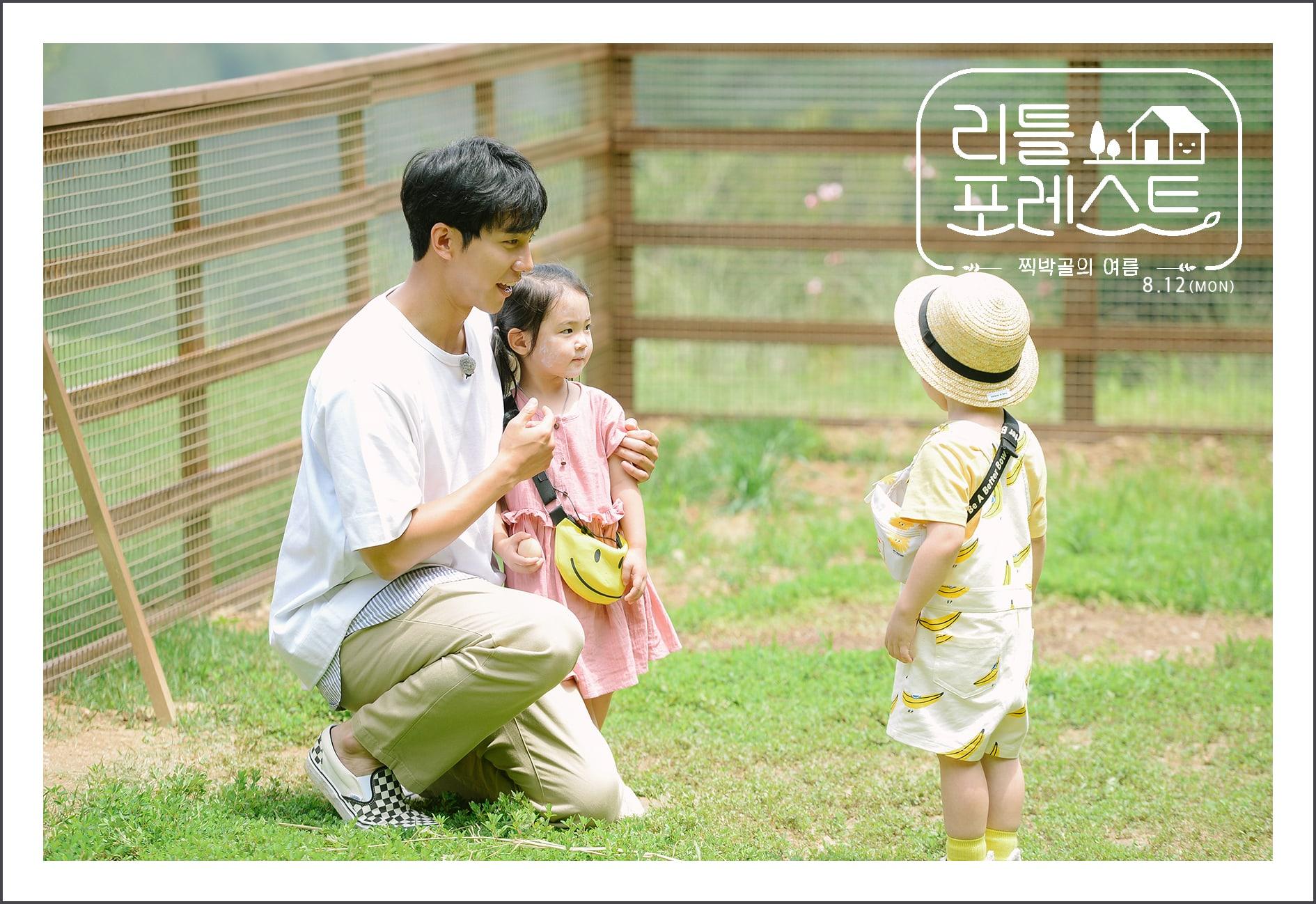 Lee-Seung-Gi.jpg