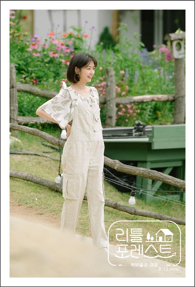 Jung-So-Min.jpg