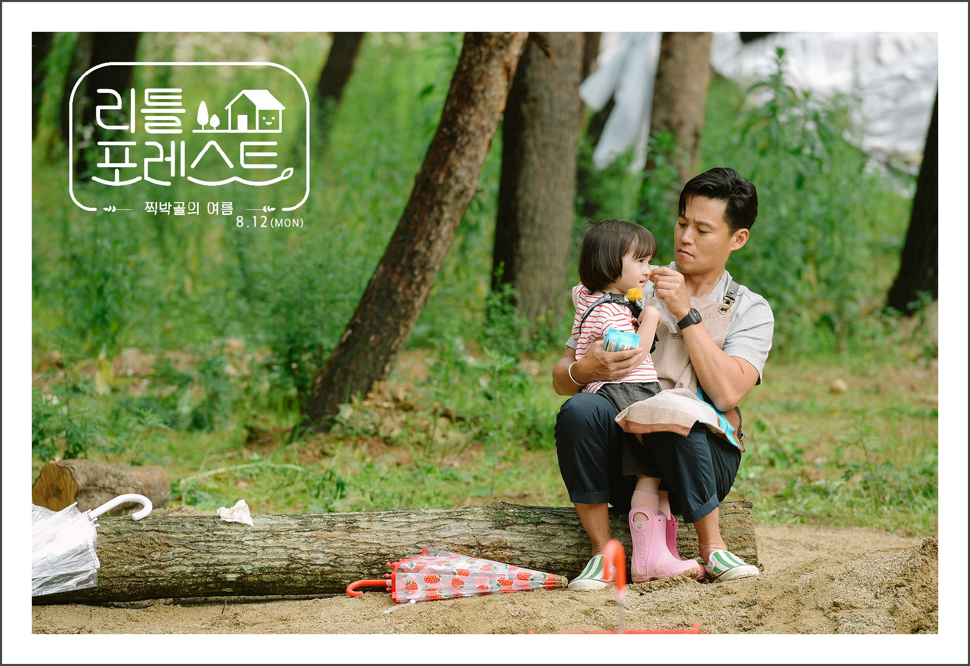 Lee-Seo-Jin.jpg