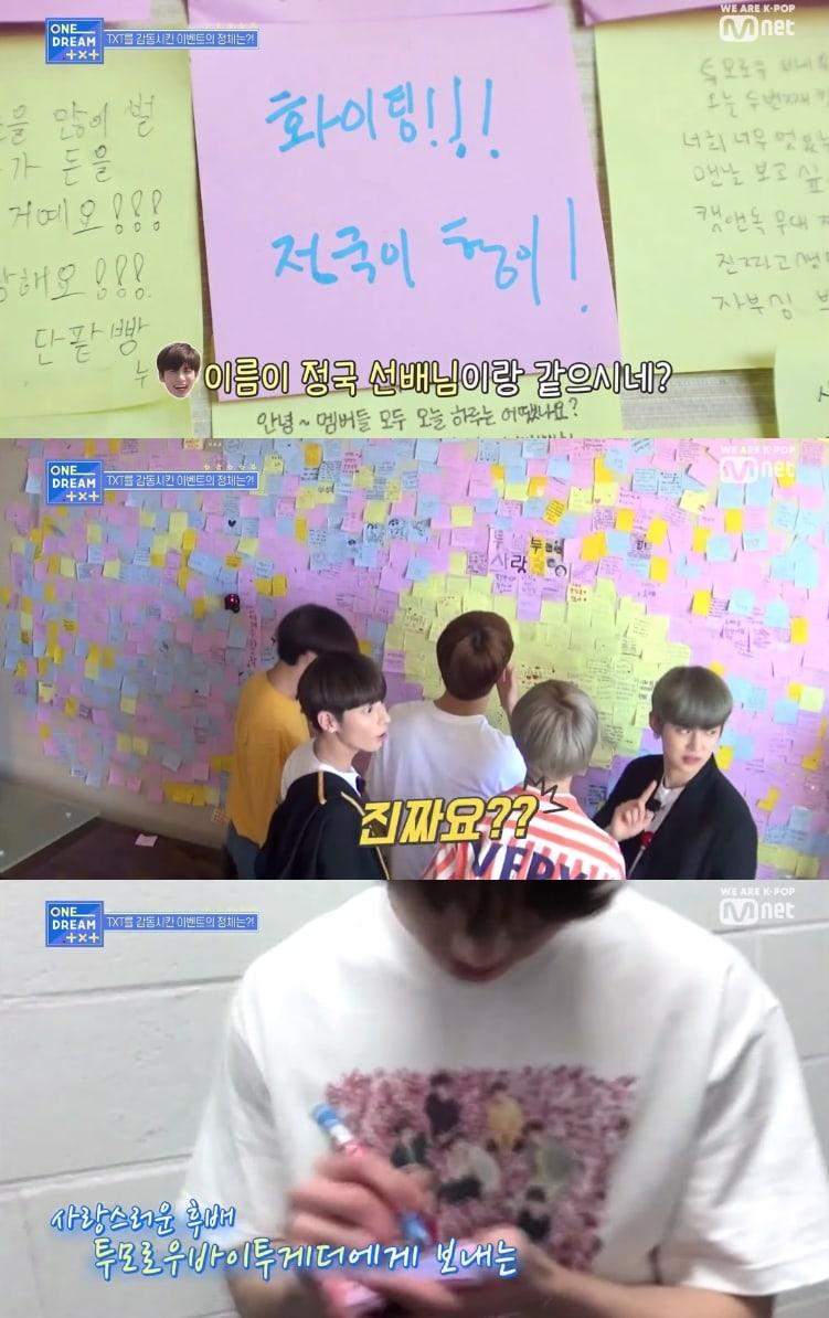 Pesan Jungkook BTS untuk TXT