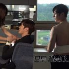 "Watch: Nana And Choi Jin Hyuk Get Physical On Set Of ""Justice"""