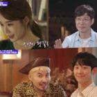 Update: Yoo In Na, Jung Hae In, Noh Hong Chul, And Yoo Joon Sang Reveal Crowdfunding Ideas For Upcoming Variety Show