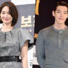 Shin Min Ah Receives Sweet Support From Boyfriend Kim Woo Bin