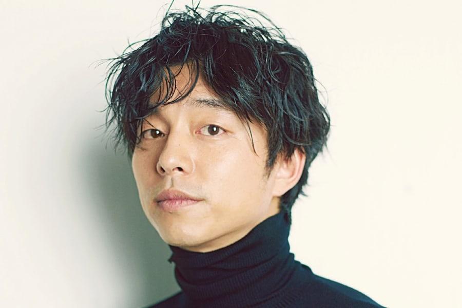 Gong-Yoo.jpg