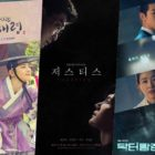 """Rookie Historian Goo Hae Ryung"" Holds On To Top Spot In Extremely Tight Ratings Battle"