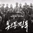 """The Battle: Roar To Victory"" Cast Celebrates As Film Surpasses 3 Million Moviegoers"