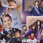 """The Great Show"" Teases Fun Family Charade In New Posters Ahead Of Premiere"