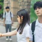 "Ong Seong Wu Catches Kim Hyang Gi And Han Sung Min In A Tense Situation In ""Moments Of 18"""
