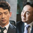 "Rain And Son Byung Ho Engage In A Tense Battle Of Wits Around A Murder Case In ""Welcome 2 Life"""