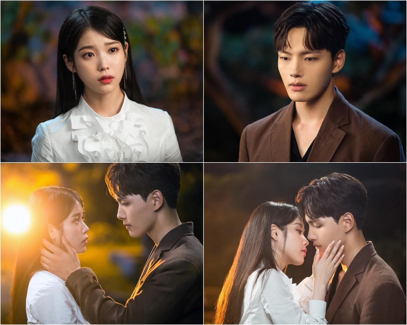 Jin goo dating tekenen je bent meer dan een aansluiting