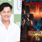 "Lee Seo Jin Tops List Of Non-Drama Cast Members + ""Show Me The Money 8"" Ranked Top TV Show"