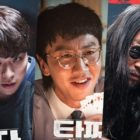 """Tazza: One-Eyed Jack"" Starring Park Jung Min, Lee Kwang Soo, And More Releases Thrilling Trailer And Character Posters"