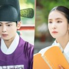 "What To Look Out For In The 2nd Half Of ""Rookie Historian Goo Hae Ryung"""