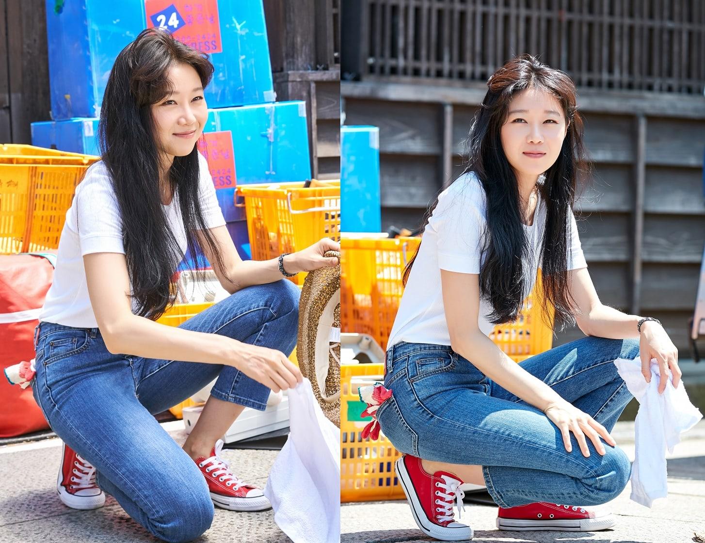 Gong Hyo Jin And Kang Ha Neul Upcoming Drama When   The Fine