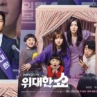 """4 Reasons To Look Forward To The Upcoming Premiere Of """"The Great Show"""""""