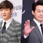 Choi Jin Hyuk And Park Sung Woong In Talks For OCN's New Revenge Drama