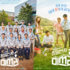"Upcoming tvN Drama ""Miss Lee"" Reveals Fun Official Posters"