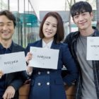 "Staff Of ""Watcher"" Responds To Reports Regarding 2nd Season"