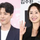 "Lee Dong Gun And Jeon Hye Bin Confirmed To Star In Remake Of U.S. Series ""Leverage"""