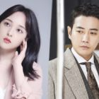 Kim Bo Ra And Joo Sang Wook In Talks To Star In New Romantic Comedy