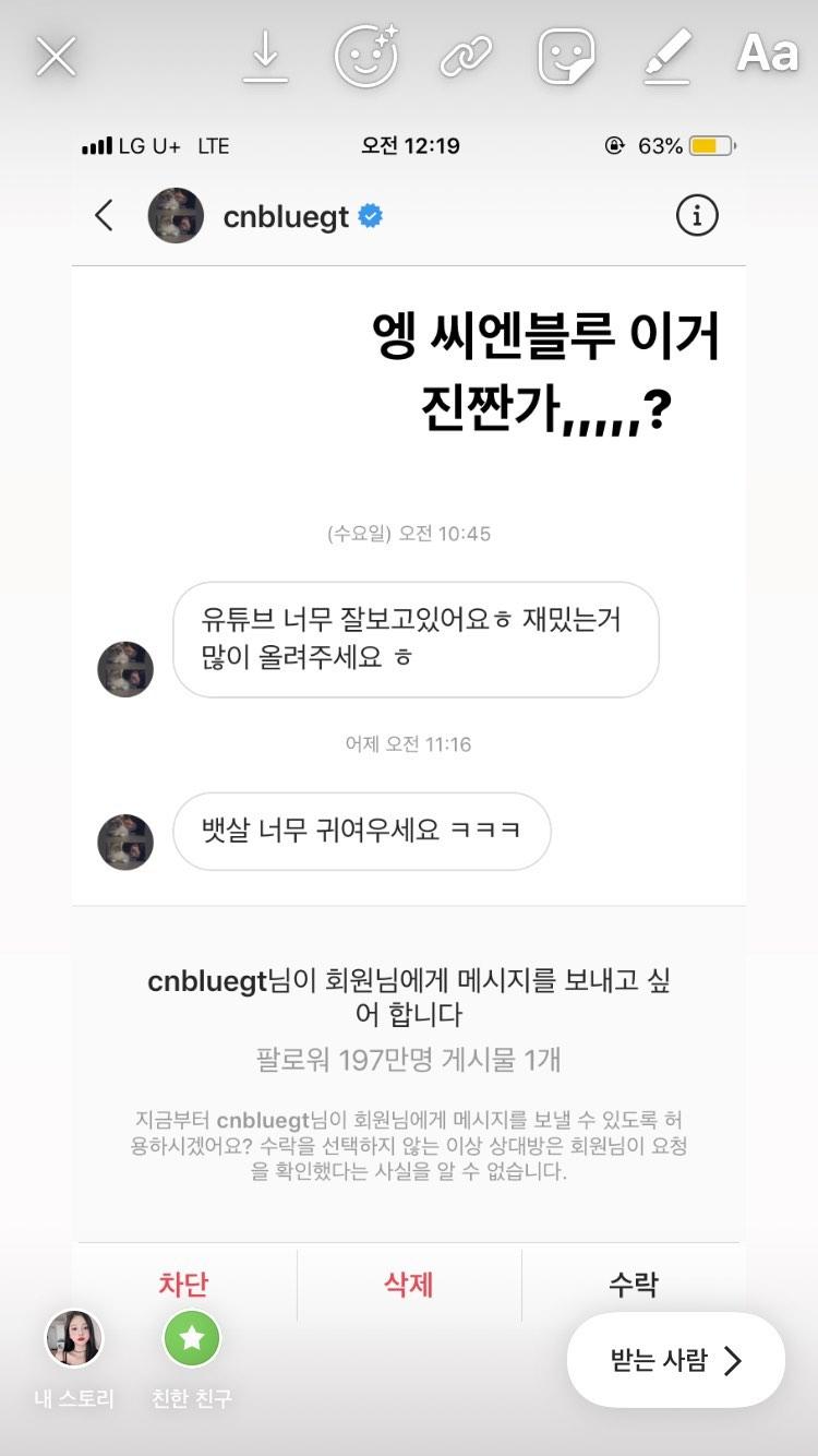 Pesan Lee Jong Hyun yang diunggah Park Min Jung, Rabu (28/8/2019).