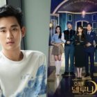 """Kim Soo Hyun To Make Cameo Appearance In """"Hotel Del Luna"""" Finale"""