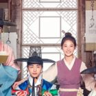 """""""Flower Crew: Joseon Marriage Agency"""" Cast Brews Up A Secret Plan In New Posters"""