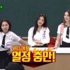 """Watch: Red Velvet's Joy, Jang Yoon Joo, And Irene Kim Give """"Ask Us Anything"""" Cast A Makeover In New Preview"""