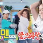 "Watch: Song Ji Hyo, Jun So Min, And Girls' Generation's Sunny Show Off Their Hilarious Dance Moves On ""Running Man"""