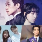 """""""Welcome 2 Life"""" Continues Run As No. 1 Monday-Tuesday Drama"""