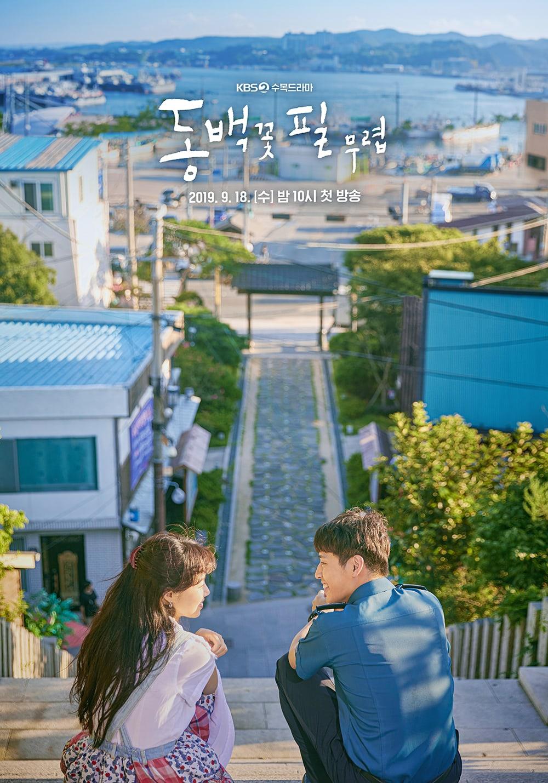 gong-hyo-jin-kang-ha-neul1.jpg