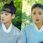"ASTRO's Cha Eun Woo And Shin Se Kyung Show Contrasting Reactions In ""Rookie Historian Goo Hae Ryung"""