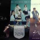 """Justice,"" ""Mr. Temporary,"" And ""Graceful Family"" Set New Personal Bests In Viewership Ratings"