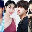 Update: Super Junior's Leeteuk, Lim Ji Yeon, Ahn Hyo Seop, And MOMOLAND's Nancy To MC 2019 Asia Artist Awards