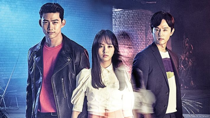 Taecyeon-Kim-So-Hyun-Kwon-Yool-Bring-It-