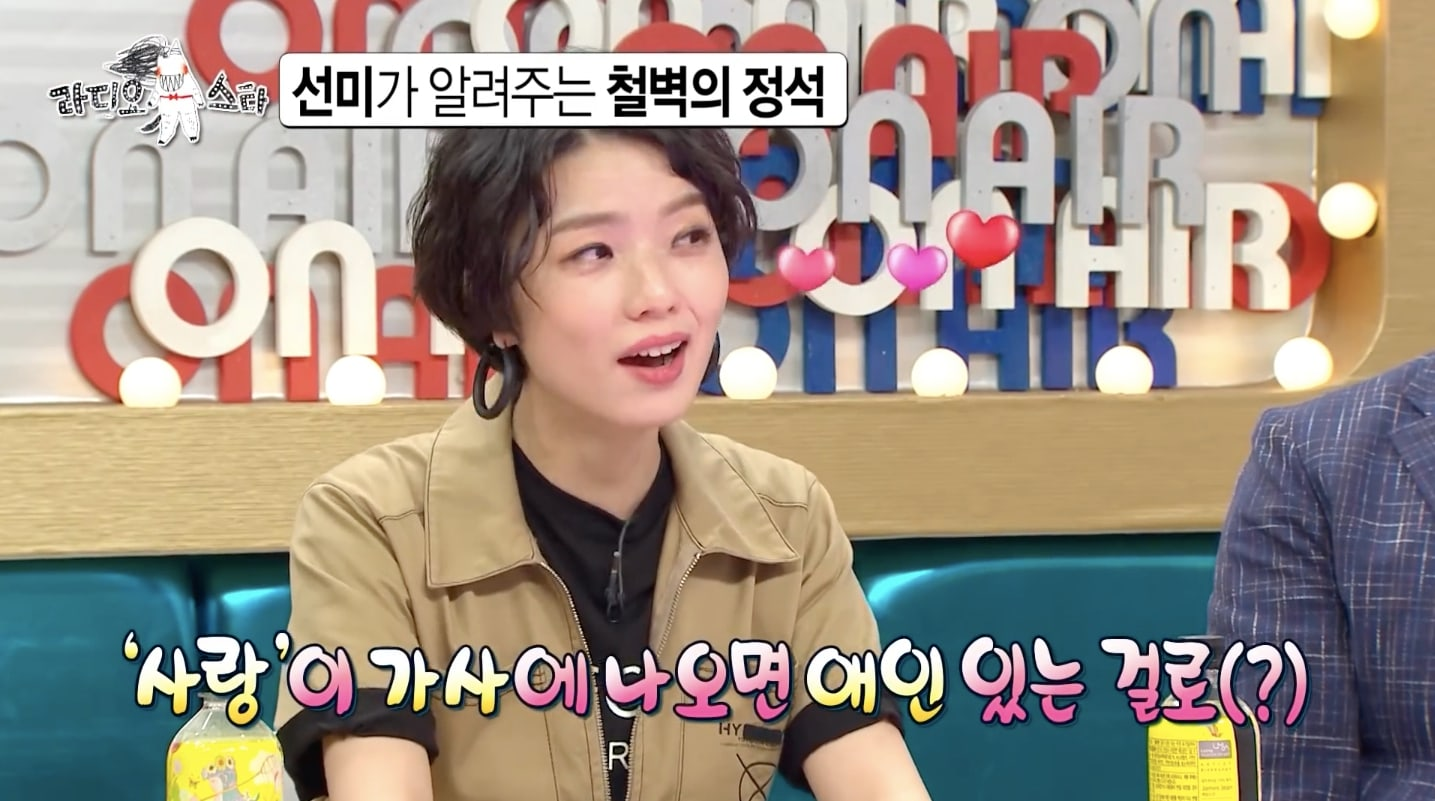 Sunmi Talks About Her Dating Style + How She Turns Down
