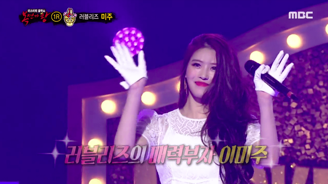 Popular Girl Group Member Wows Audience With Powerful Voice