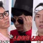 "Watch: ""Running Man"" Members Accuse Each Other Of Being The ""Fan Meeting Spy"" In New Preview"