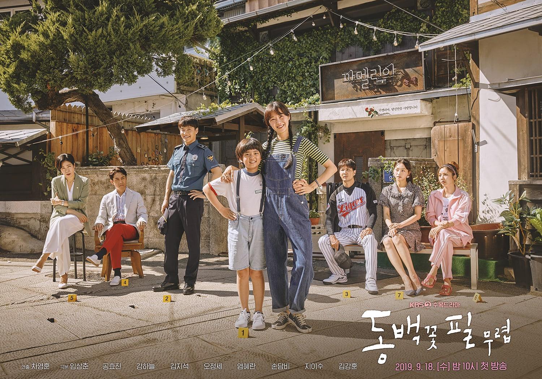 Gong Hyo Jin e Kang Ha Neul se preparam para enfrentar o amor em When the Camellia Blooms