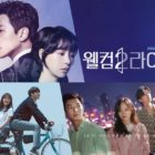 """Welcome 2 Life"" Remains No. 1 Drama In Monday-Tuesday Time Slot"