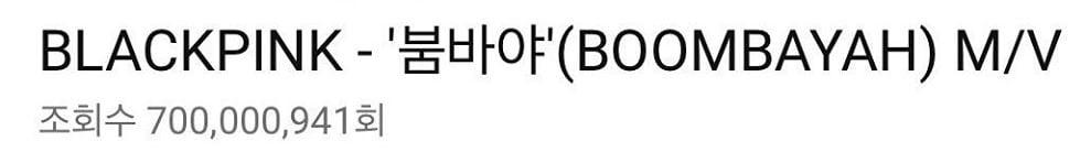 Boombayah do BLACKPINK se torna o primeiro MV de debut de K-Pop a atingir 700 milhões de visualizações