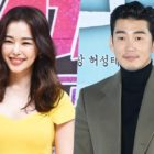 Honey Lee's Agency Clarifies False Rumors About Her Relationship With Yoon Kye Sang