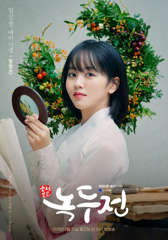 kim-so-hyun1.jpg
