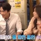 "Watch: Song Seung Heon Proves He's A Master Of Comedic Acting On Set Of ""The Great Show"""